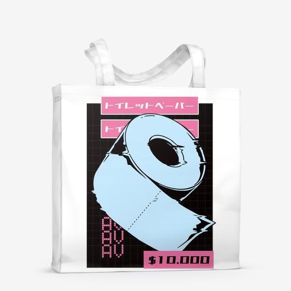 Сумка-шоппер «Туалетная бумага в стиле Vaporwave»