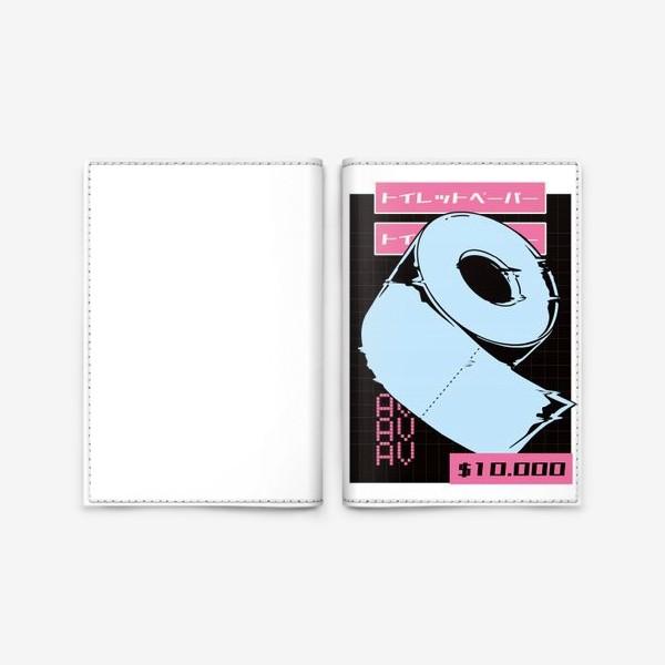 Обложка для паспорта «Туалетная бумага в стиле Vaporwave»