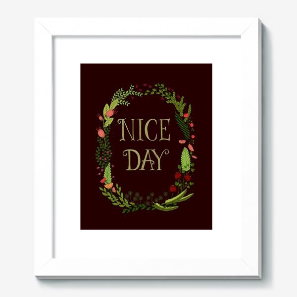 Картина «Хороший день_1»