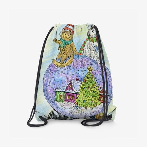 Рюкзак «Кот и заяц на новогоднем шаре»