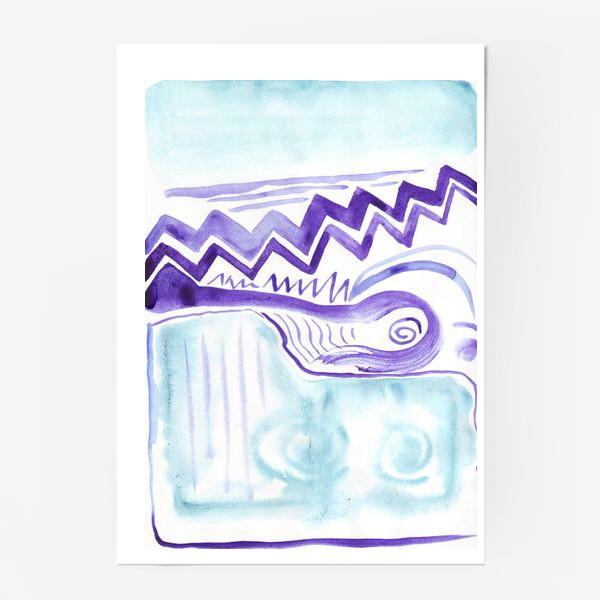 Постер «Акварельный зигзаг»