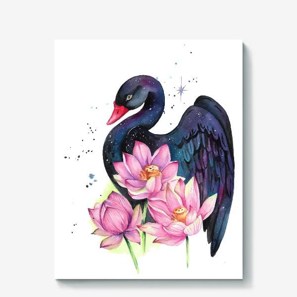 Холст «Черный лебедь»