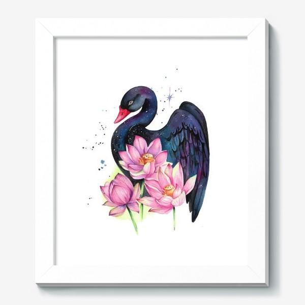Картина «Черный лебедь»