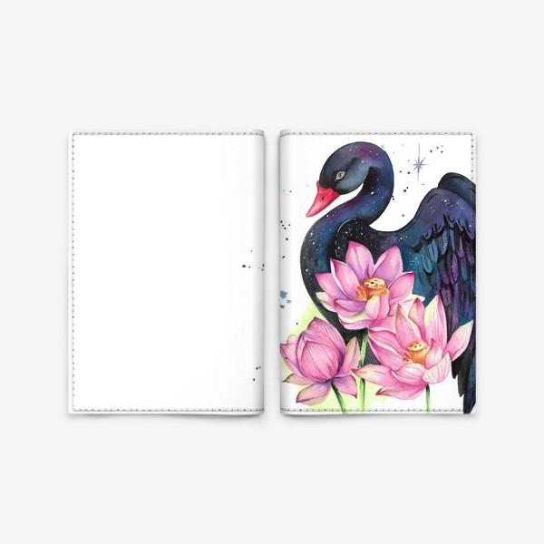 Обложка для паспорта «Черный лебедь»