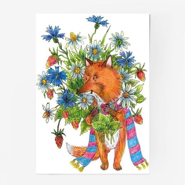 Постер «Лис с букетом цветов»