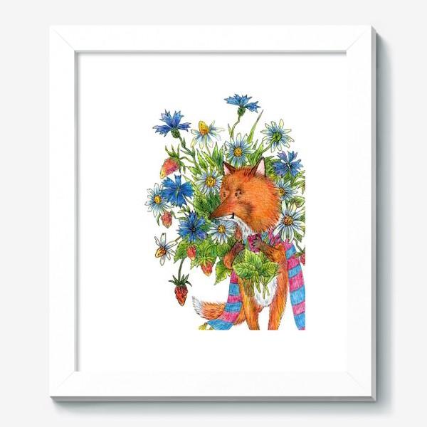 Картина «Лис с букетом цветов»