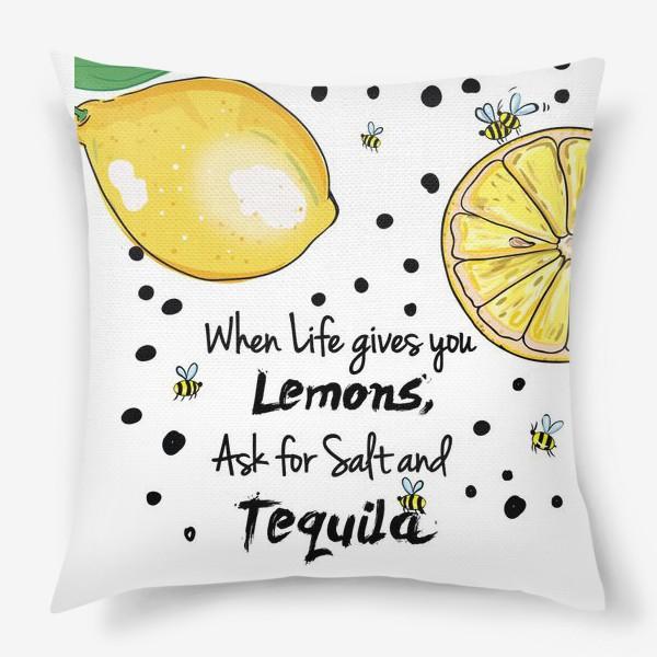 Подушка «Лимонный»