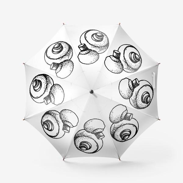 Зонт «Вкусный гриб»
