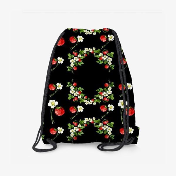 Рюкзак «Гламурная клубника»