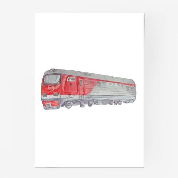 Постер «Поезд тепловоз»