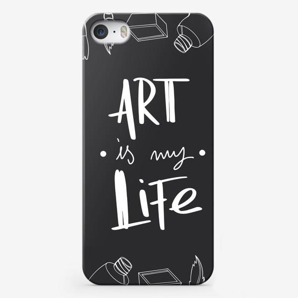 Чехол iPhone «Искусство моя жизнь. Принт для художников надпись на черном. Краски,кисти»