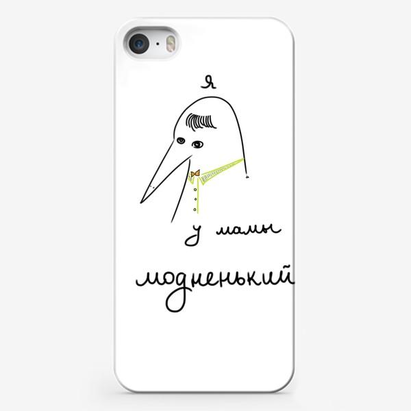Чехол iPhone «Птиц - я у мамы модненький. Стиль. Мода. Красота»