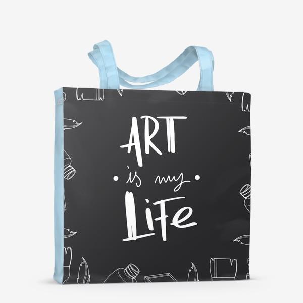 Сумка-шоппер «Искусство моя жизнь. Принт для художников надпись на черном. Краски,кисти»