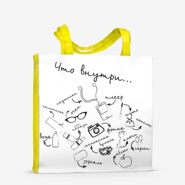 Сумка-шоппер «Сумка»