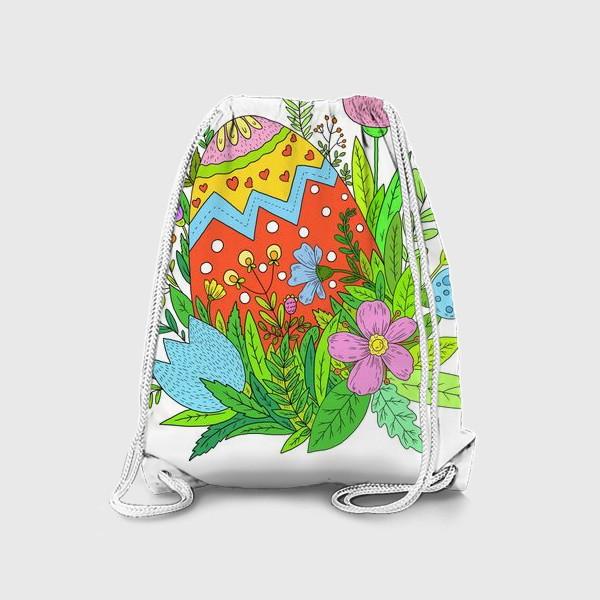 Рюкзак «Пасха яйцо и цветы»