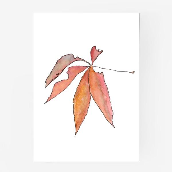 Постер «Осень. Счастье быть.»