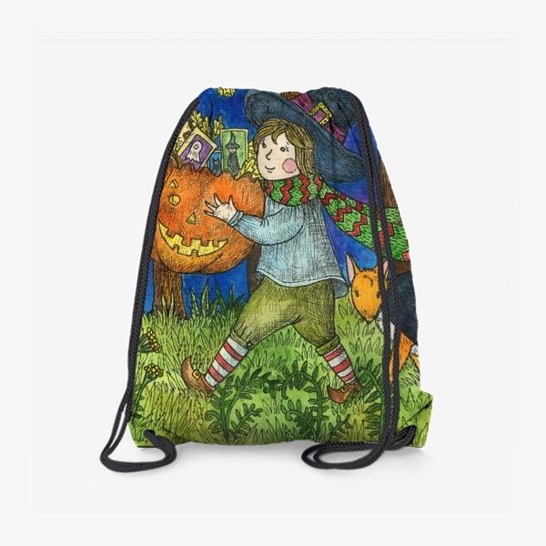 Рюкзак «Веселый Хэллоуин»