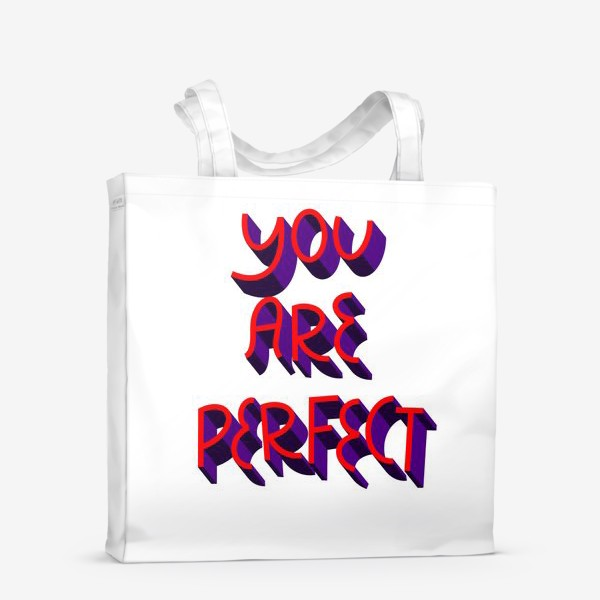 Сумка-шоппер «You are perfect»