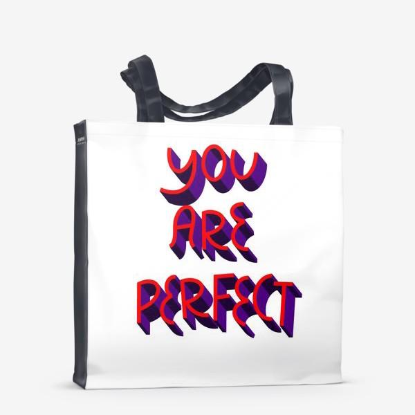 Сумка-шоппер «You are perfect»