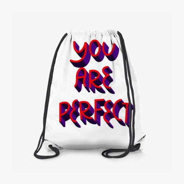 Рюкзак «You are perfect»