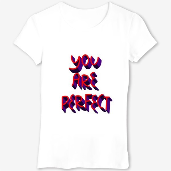 Футболка «You are perfect»