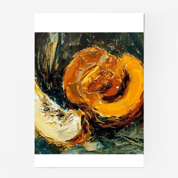 Постер «Тыква»