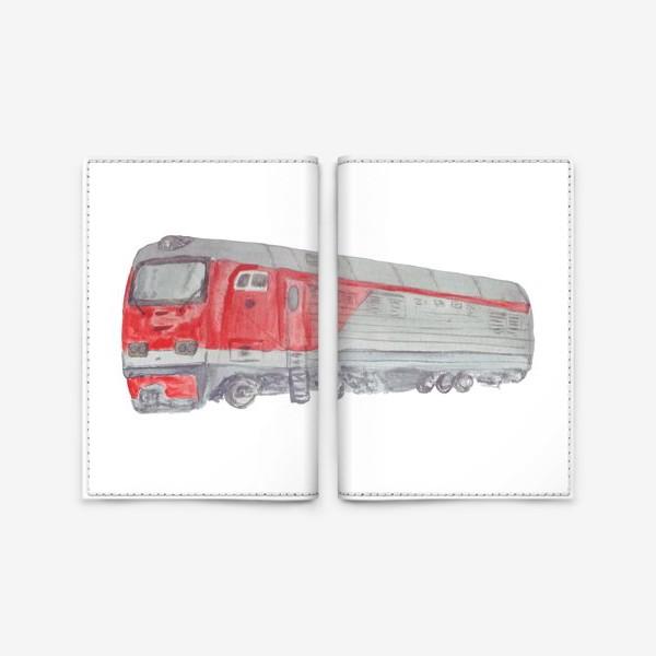 Обложка для паспорта «Поезд тепловоз»