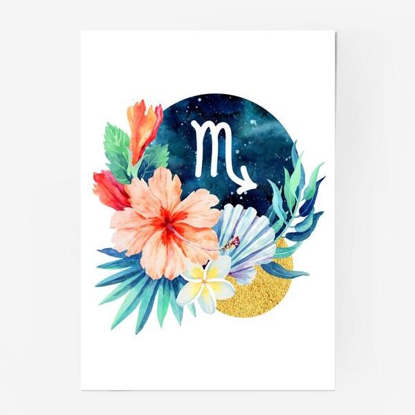 Постер «Подарок для СКОРПИОНА Тропические цветы»