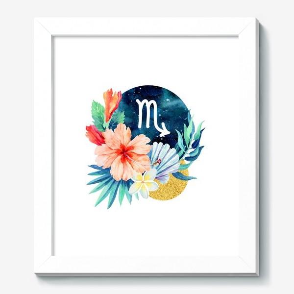 Картина «Подарок для СКОРПИОНА Тропические цветы»