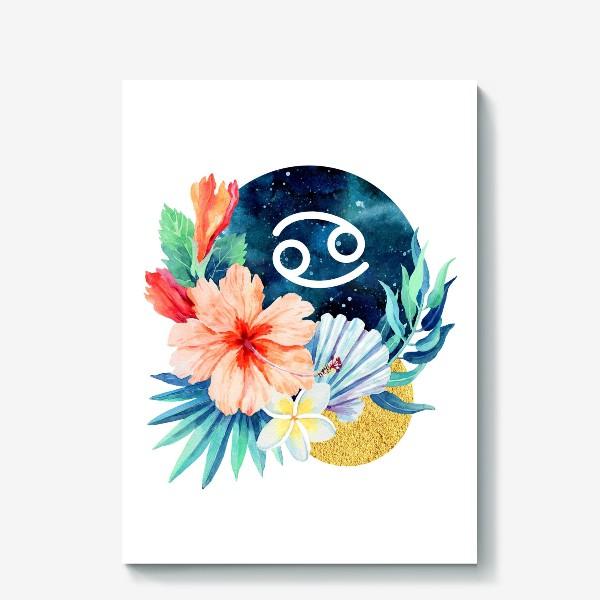 Холст «Подарок для РАКА Тропические цветы»