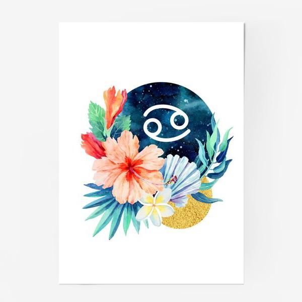Постер «Подарок для РАКА Тропические цветы»