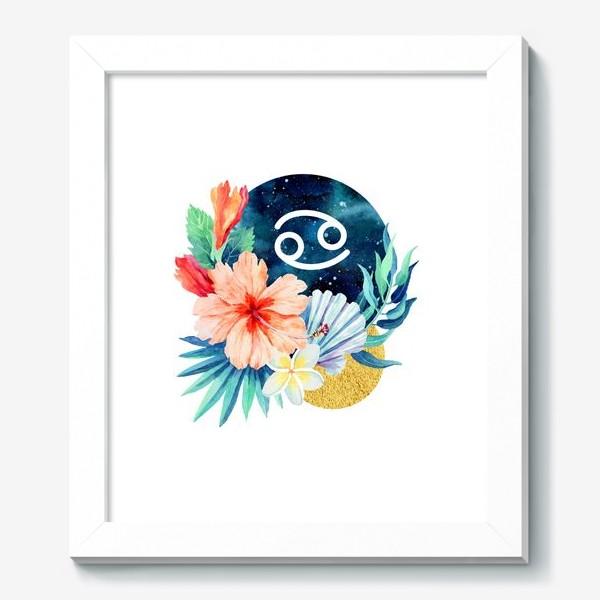 Картина «Подарок для РАКА Тропические цветы»