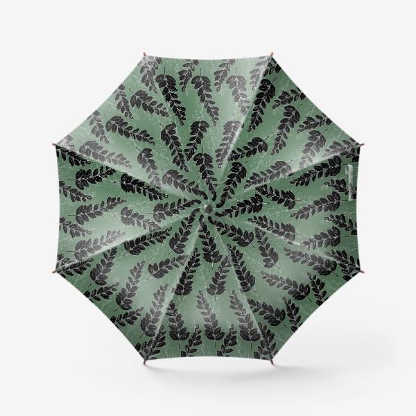 Зонт «монохромный папоротник»