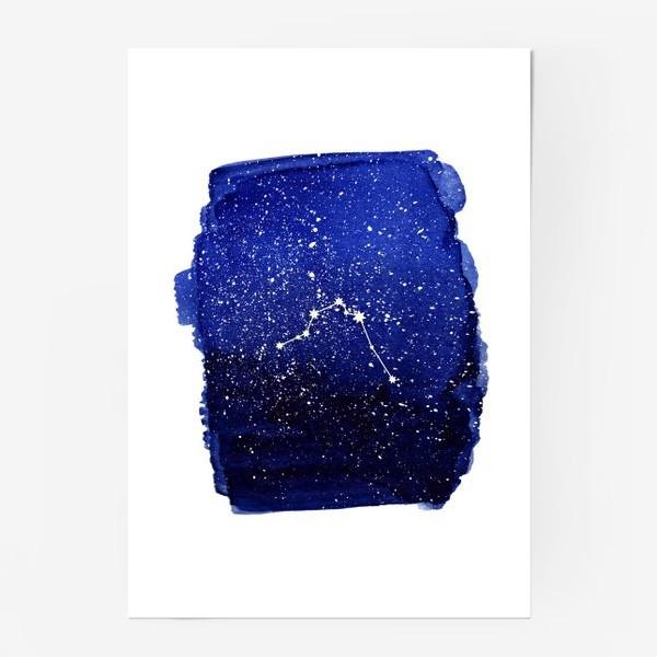 Постер «Созвездие Водолей. Акварель»