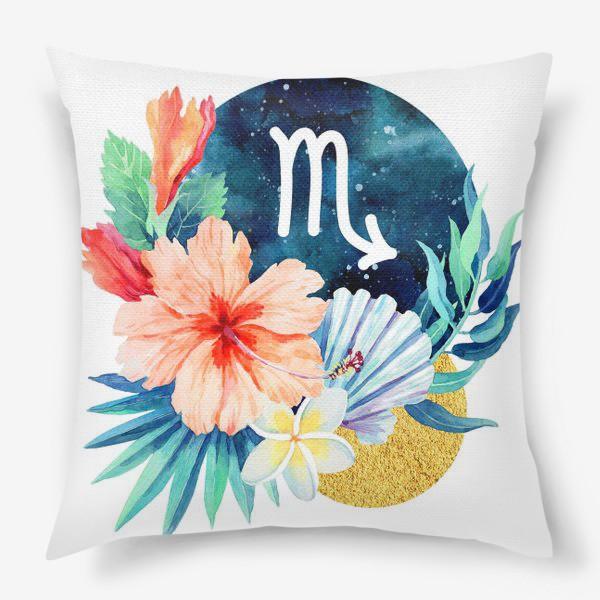 Подушка «Подарок для СКОРПИОНА Тропические цветы»
