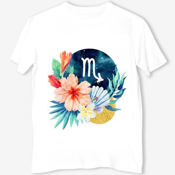 Футболка «Подарок для СКОРПИОНА Тропические цветы»