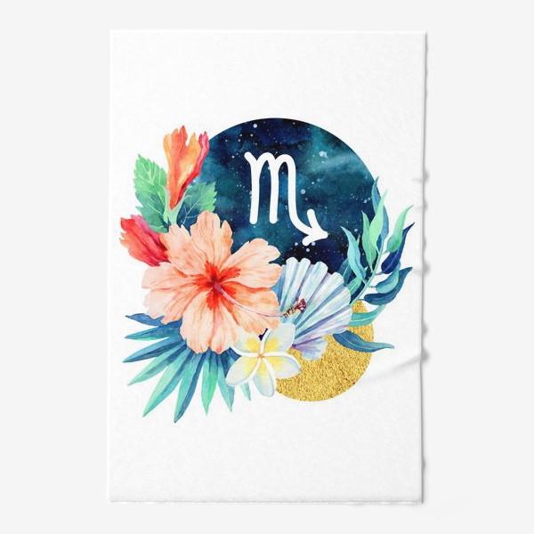 Полотенце «Подарок для СКОРПИОНА Тропические цветы»