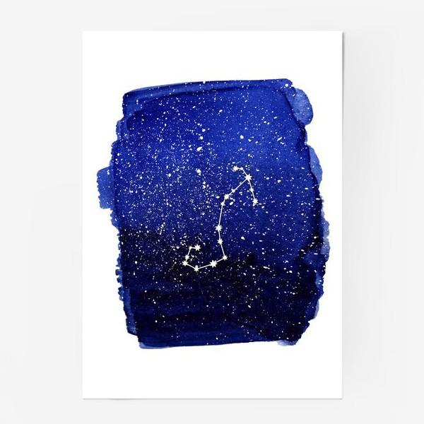 Постер «Созвездие Скорпион. Акварель»