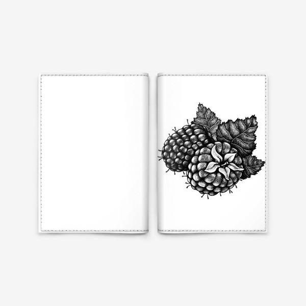 Обложка для паспорта «Малина»
