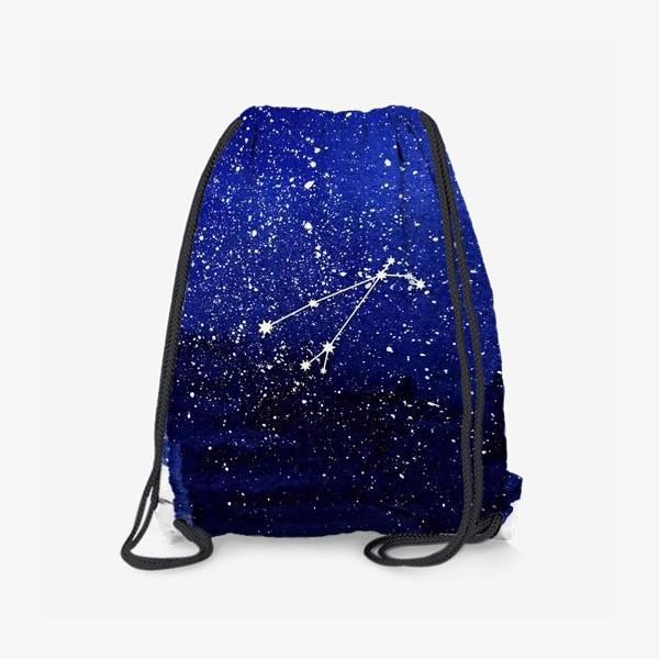 Рюкзак «Созвездие Овен. Акварель»