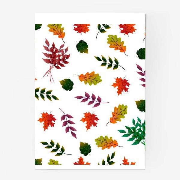 Постер «Осенние листья.»