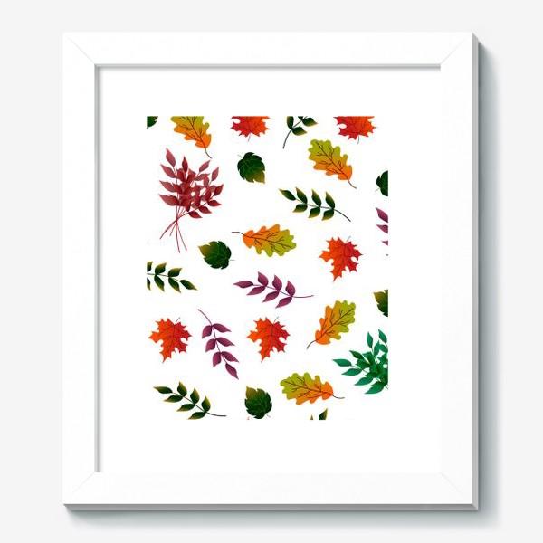 Картина «Осенние листья.»