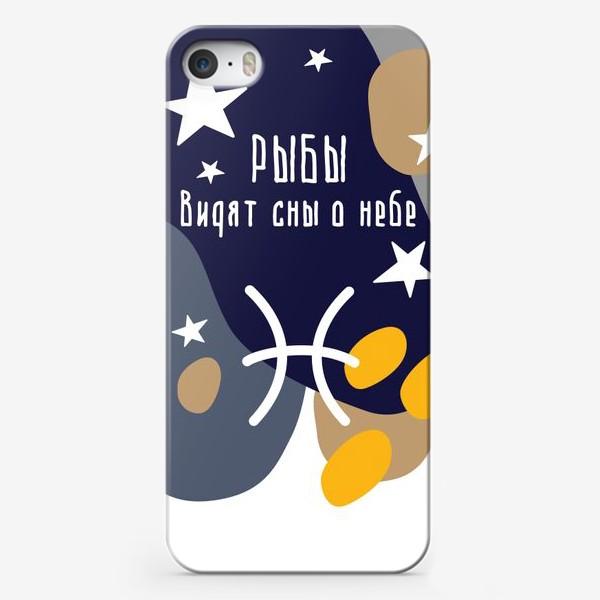 Чехол iPhone «Подарок для мужчины РЫБЫ»