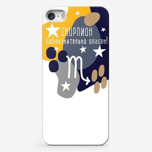 Чехол iPhone «Подарок для мужчины СКОРПИОНА»