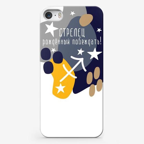 Чехол iPhone «Подарок для мужчины СТРЕЛЬЦА»