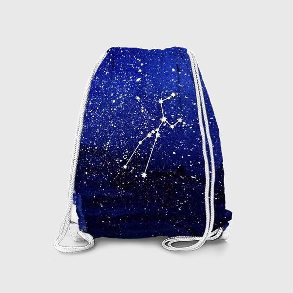 Рюкзак «Созвездие Телец. Акварель»