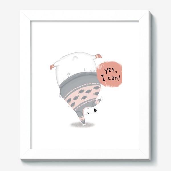 Картина «мишка-чемпион»