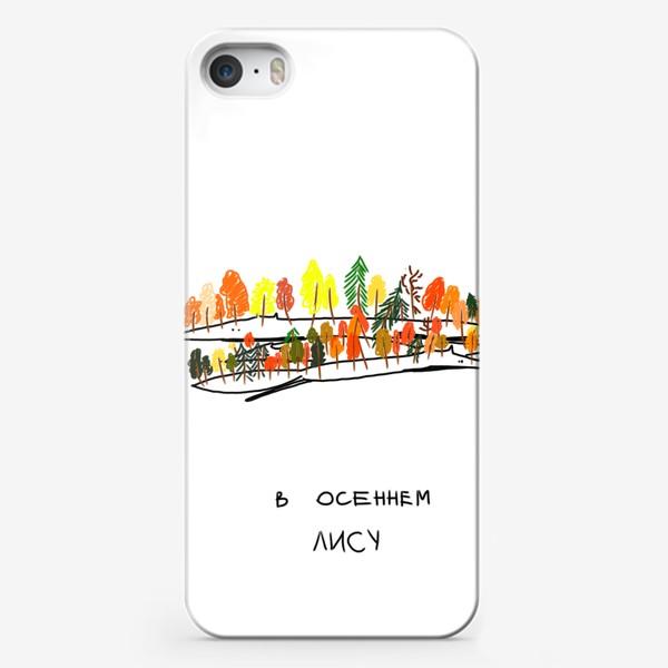 Чехол iPhone «В осеннем лису. Золотая осень. Осенняя пора»