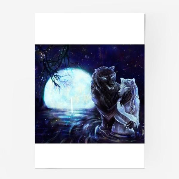 Постер «Влюбленные волки»
