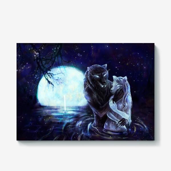 Холст «Влюбленные волки»